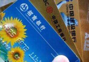 信用卡积分会过期吗不同银行规定不一样