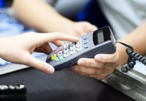信用卡一天可以刷几次有限制规定吗?