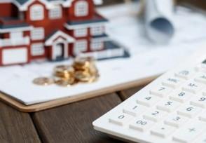 黑龙江鹤岗市房价多少钱一平350元每平方真的?