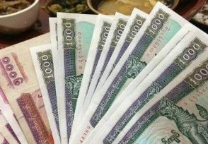 100人民币换多少缅币3月1日最新汇率