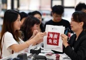 海南免税店销售火爆化妆品最受欢迎