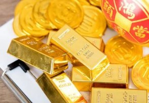 今天黄金多少钱一克回收价格为何低于国际金价?
