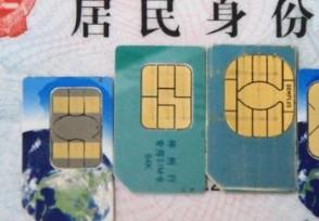 手机欠费不交有什么后果运营商会收回号码?