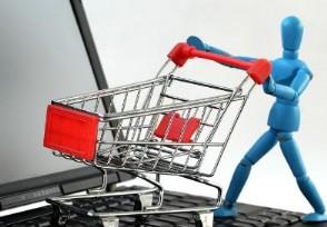 二手平台可批量买卖品牌空瓶被要求集体整改
