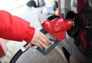 油价或首迎八连涨95号油将进入7元时代