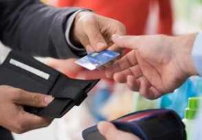 办信用卡的好处和坏处办卡需要了解清楚