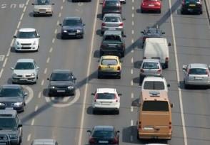 2021清明节放假安排高速会免费几天时间