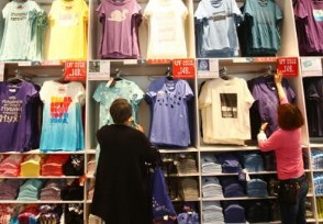 优衣库日本全线降价中国门店价格有没有下降?