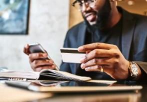 手机银行怎么撤回转账需要手续费吗?
