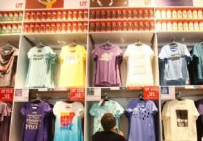 优衣库中国不降价目前以正常价格销售