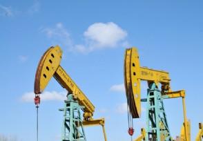下一轮油价的最新消息国内成品油降价概率较大