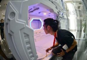 世界首家太空酒店预计2027年营运将在酒店开影院