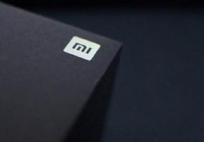 小米10S曝光包装盒取消了充电器