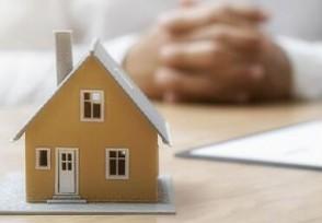 房贷款利息怎么样算哪种还款方式比较有利?