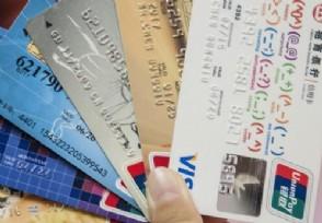 信用卡最低还款的坏处会影响到征信吗?