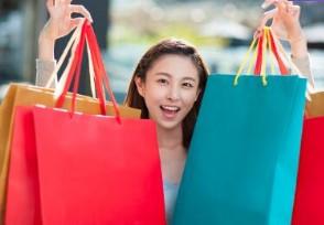 女性悦己消费大幅攀升超过70%女性用户自购鲜花