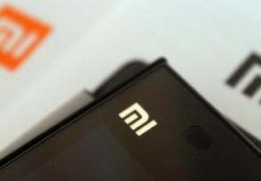 小米10S将发布最终起售价大概要多少钱?