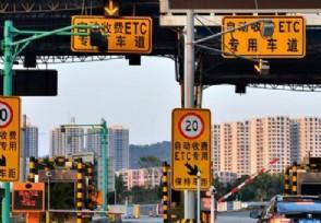 2021年清明节放假通知高速免费时间有几天?