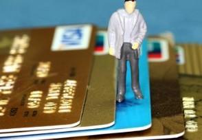 银行卡不用了不注销有什么影响会产生年费吗