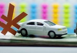 车险脱保有什么后果相关责任需要自己承担
