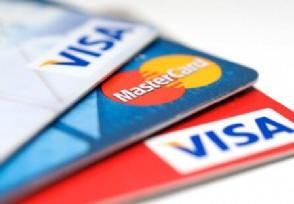 16岁可以办银行卡吗 但无法开通网上银行