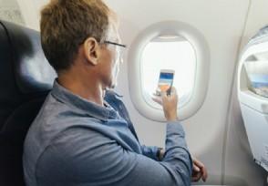 五一假期机票预订量已超2019年 商旅出行大幅增长