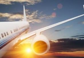 民航局谈退票退款 最新规定会在9月起实施