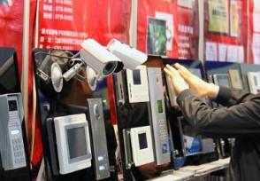 科勒连夜拆除摄像设备 因违规采集顾客个人信息