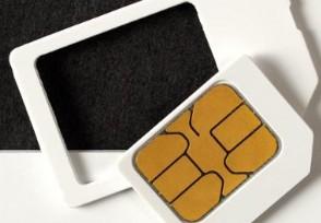 电信欠费多久会上征信 用户需要做好缴费提醒服务
