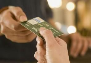 大连将发放消费券 每个人最多可以领取多少钱?