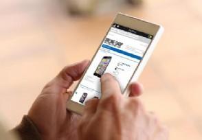 iQOO Neo5正式发布 参与预售可享30天无忧
