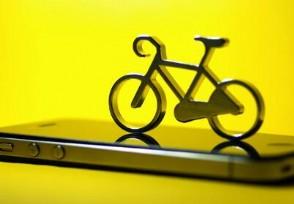 上海哈啰单车再涨价 2021最新费用调整公布