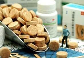 央视揭露网红减肥药 已有消费者出现不适症状