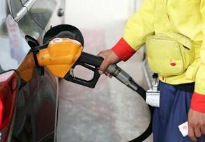 95号汽油全面步入7元时代 出现9次连续上涨