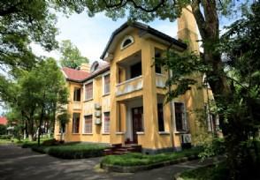 世界上最贵的房子 全球最豪华的顶级房子排名
