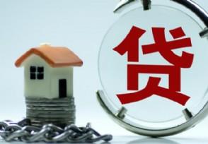 有借花呗和借呗影响房贷吗 正常情况下是不会!
