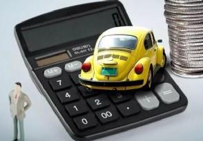 一个月临时车险怎么买 保费需要多少钱?