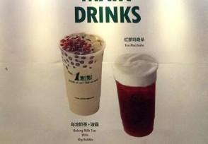 上海老药店推出中药奶茶 售价会不会很贵?
