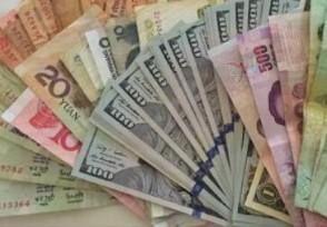 1泰铢等于多少人民币 今日两者兑换汇率介绍