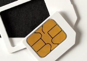 手机靓号拍出120万 拍卖超出评估价的22倍