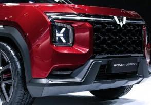 新五菱银标SUV曝出 或在上海车展发布