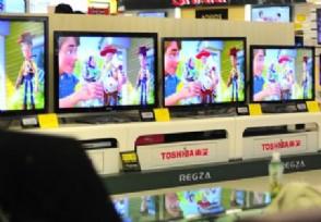 索尼发布新款电视产品 搭载了新开发的处理器