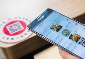 中消协评扫码点餐 涉嫌对消费者个人信息过度收集