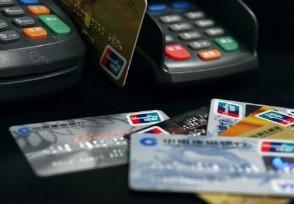 交通银行信用卡积分怎么兑换 方法如下!