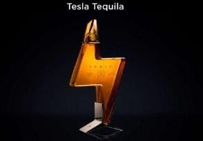 特斯拉上架玻璃酒瓶 瓶身为闪电形状售价779元