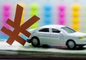 车贷只查最近半年征信吗 银行申请一般要哪些资料