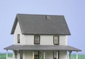怎么查房贷还剩多少 可通过这三种方式