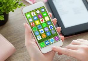 手机碎屏险有必要买吗 看完再决定也不迟