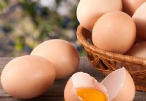 今日鸡蛋价格下跌 目前市场价多少钱一斤