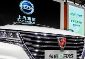 荣威RX3 PRO正式上市 指导价7.58万元起